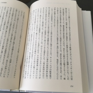 Like a number of other cultures, Japanese read from right to left, and they also read from top to bottom. Again, thank you Masaki Kakitani.