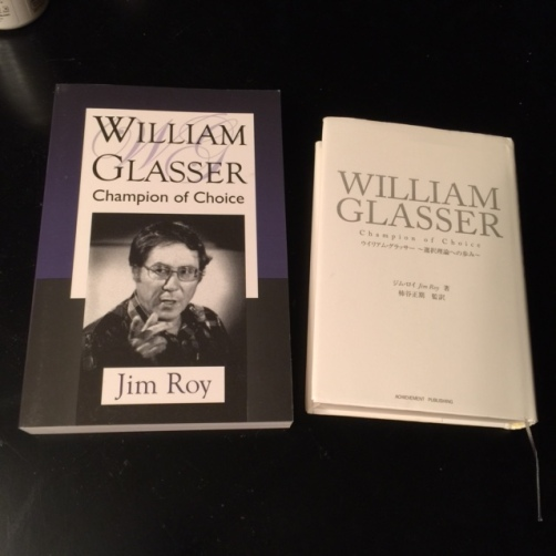 Glasser's story and his ideas in English and in Japanese.